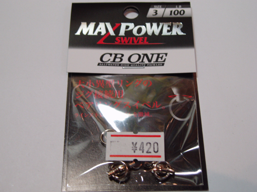 MAX POWER SWIVEL ♯3